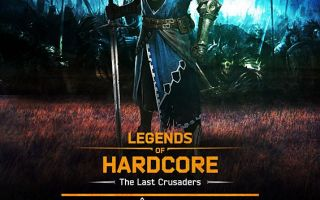 Legends Of Hardcore: The Last Crusaders (ТеатрЪ)
